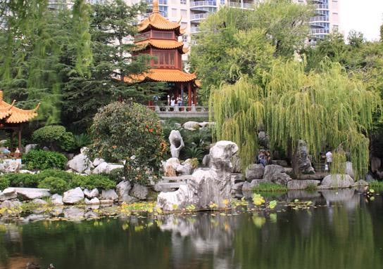 Chinese Garden of Friendship, Sydney - NSW